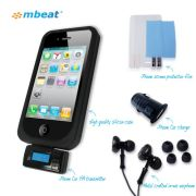 Mbeat iPhone 4 Cases | Cov